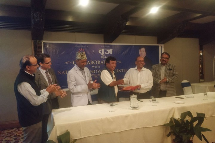 Brij Cement Collaboration with National Innovation Centre 2075