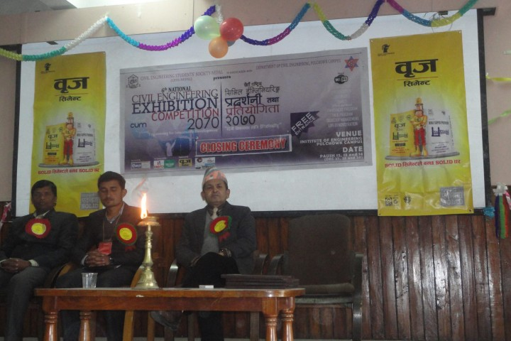 6th National Civil Engineering Exhibition Cum Competition