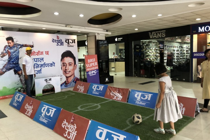 World Cup Football Activation at Civil Mall 2074