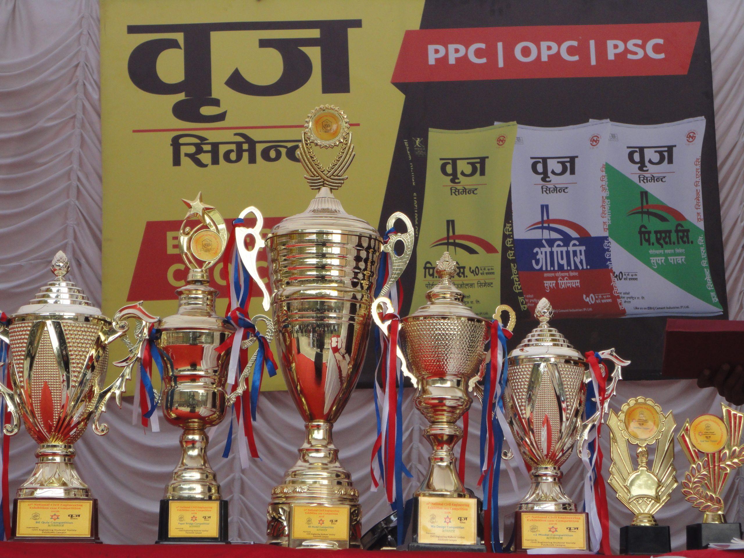 11th Civil Engineering Trophy Sponsorship