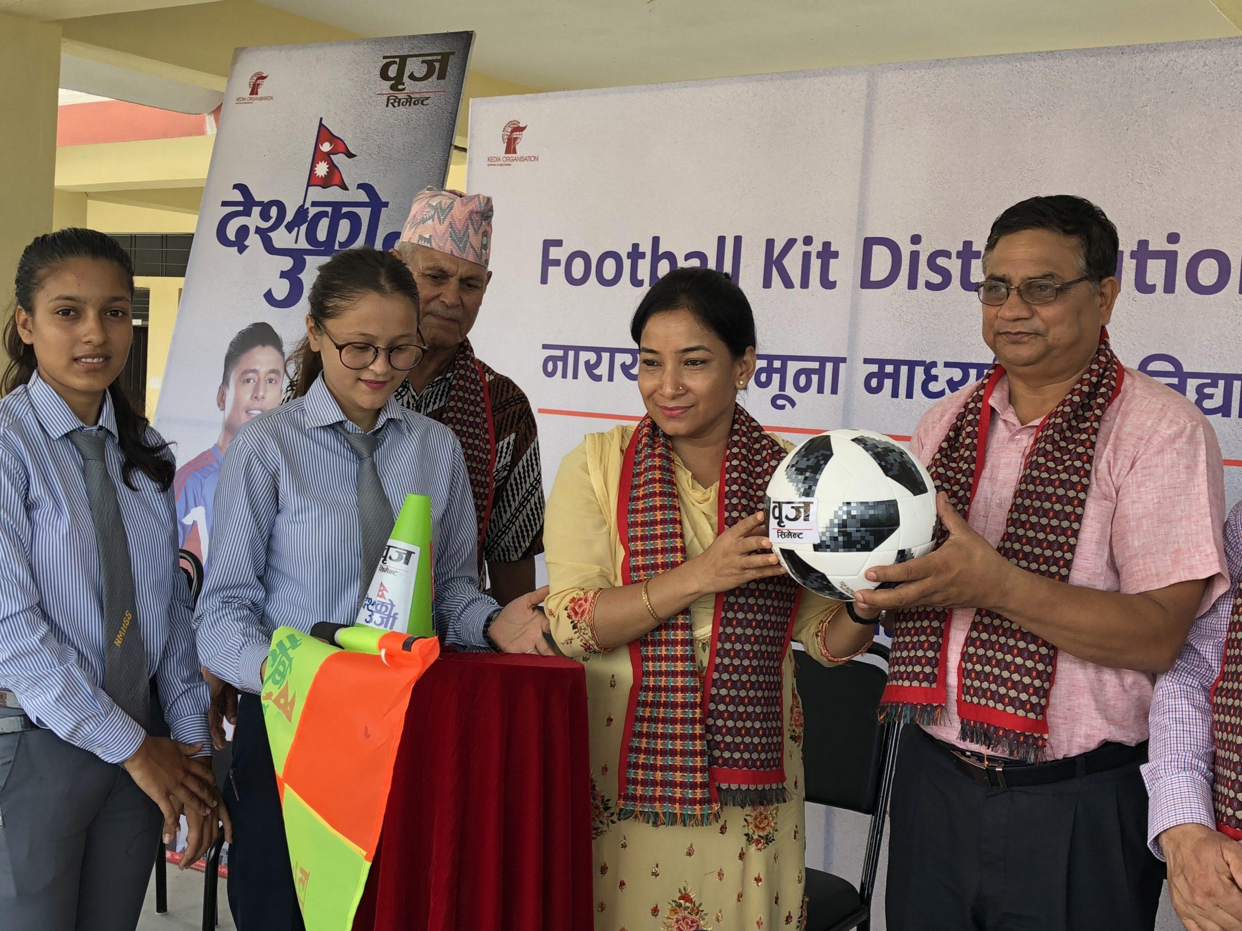 Distribution of Football Kit at Narayani Namuna Madhaymik Bidhaylaya 2075
