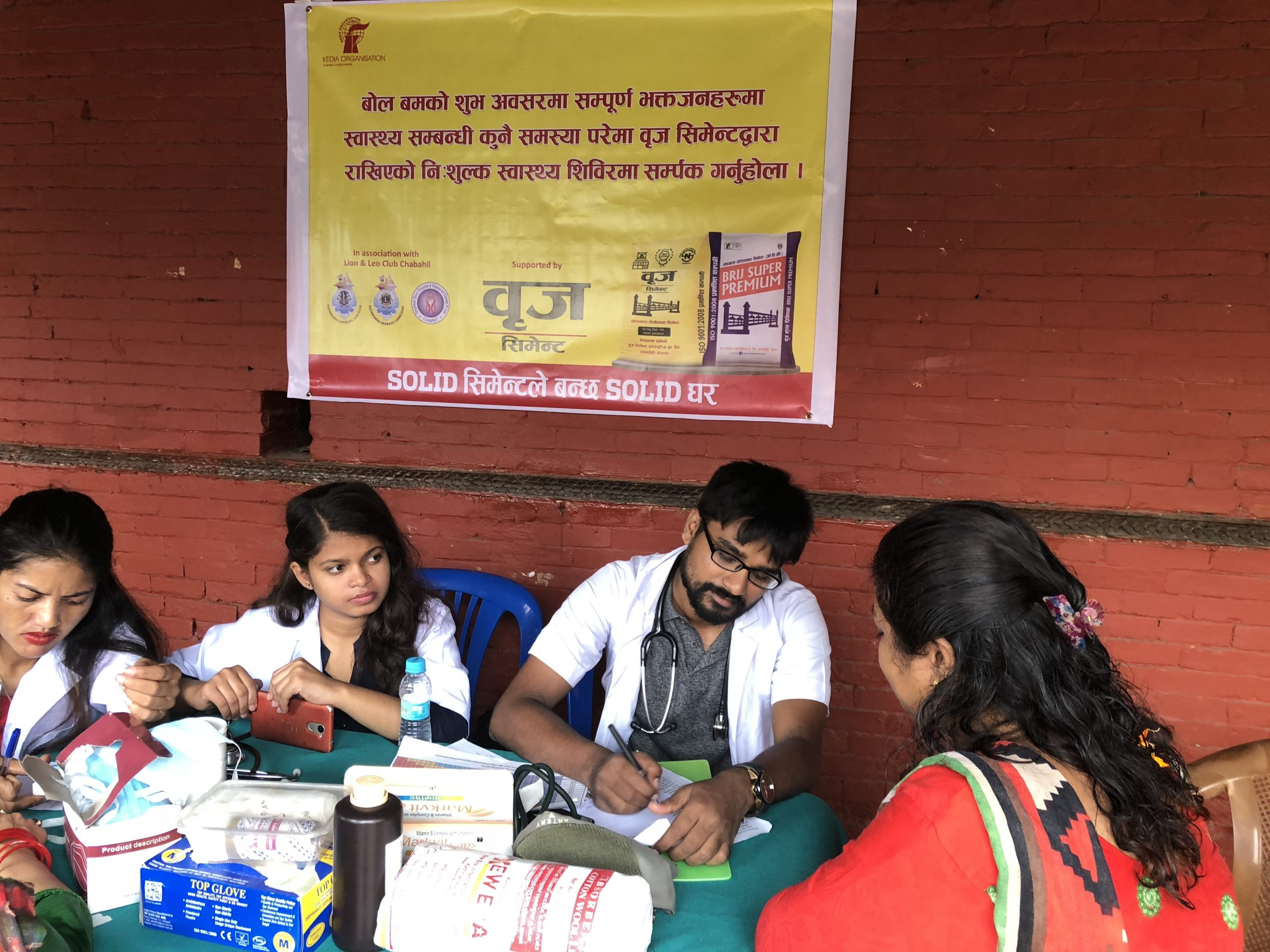 Health Camp Sponsorship 2075